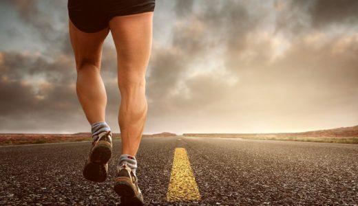 2020東京五輪のマラソン日本代表注目選手はコチラ